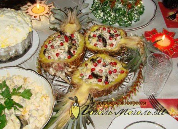 Краткое описание: вкусный салат с морским коктейлем - вкусный салат с...