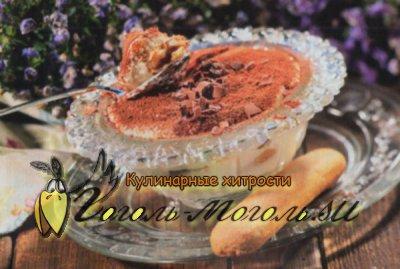 Десерт в бокале – кулинарный рецепт