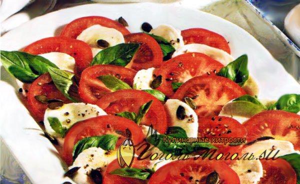 Закуска помидоры с моцареллой